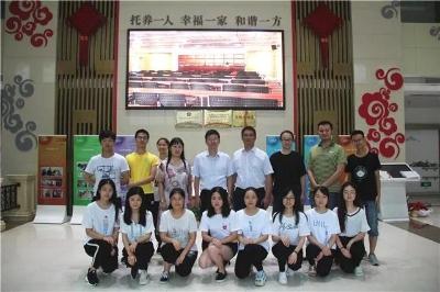 无锡市残疾人托养中心同南京工程学院人文与社会科学学院共建社会实践基地