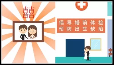市残联选送的微视频获中国残联二等奖