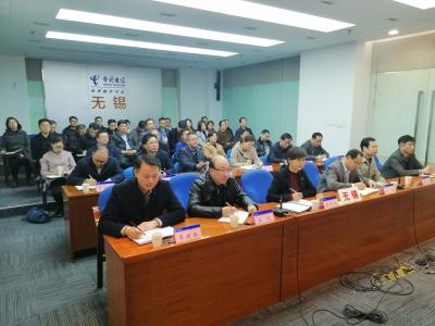 全市残联系统参加全省残联系统党风廉政电视电话会议
